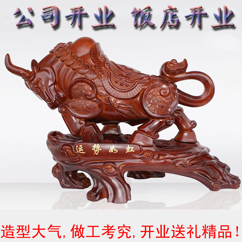 Boutique large wooden furnishings fortune rainbow cow ornaments wooden cow cow crafts opened housewarming gift decoration