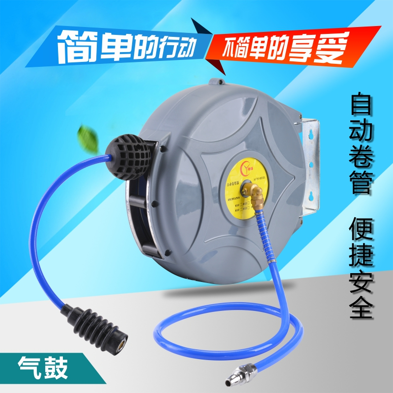 Boutique recovery hose reel automatic retractable hose reel drums around the tube is closed tube does not rust steel coil