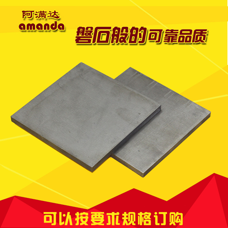 Boutique speed steel skh-9 skh51 high speed steel powder high speed steel alloy steel hard materials mold steel