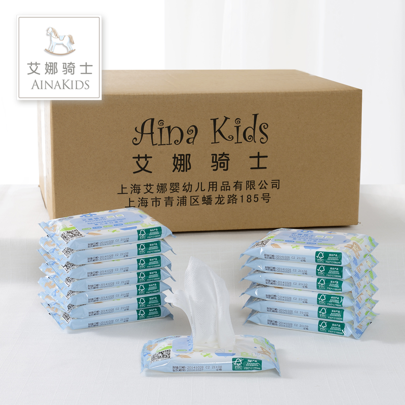 Boxful 10 pumping portable equipment 120 pack food grade high hand to mouth baby wipes baby nation free shipping