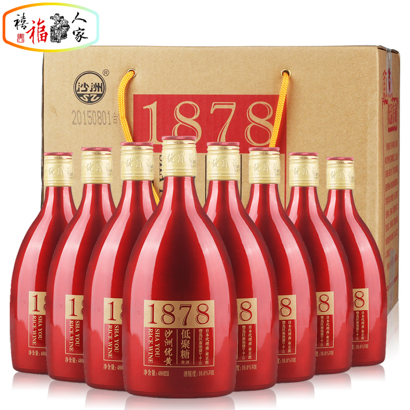 Boxful sandbar excellent yellow oligosaccharides 1878 series of eight bottles of wine---red label six chen 480 ml * 8 bottles