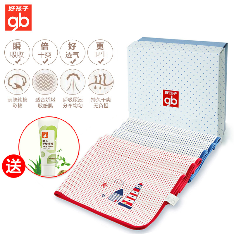 Boy baby changing mat cotton newborn baby changing mat elderly adult universal across the urine absorbent sanitary pads