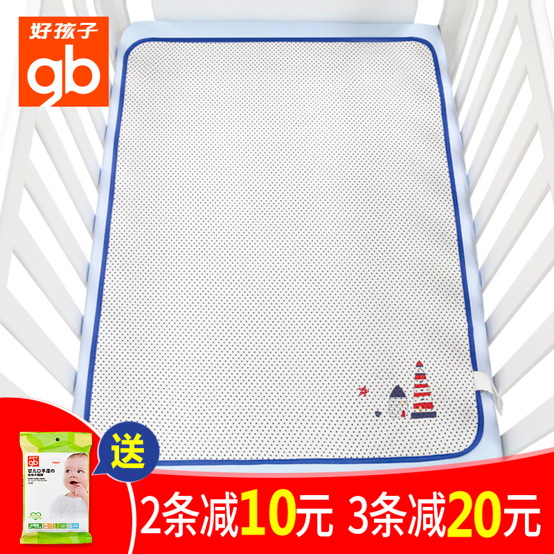 Boy baby changing mat cotton waterproof changing mat towel newborn child cotton baby changing mat oversized