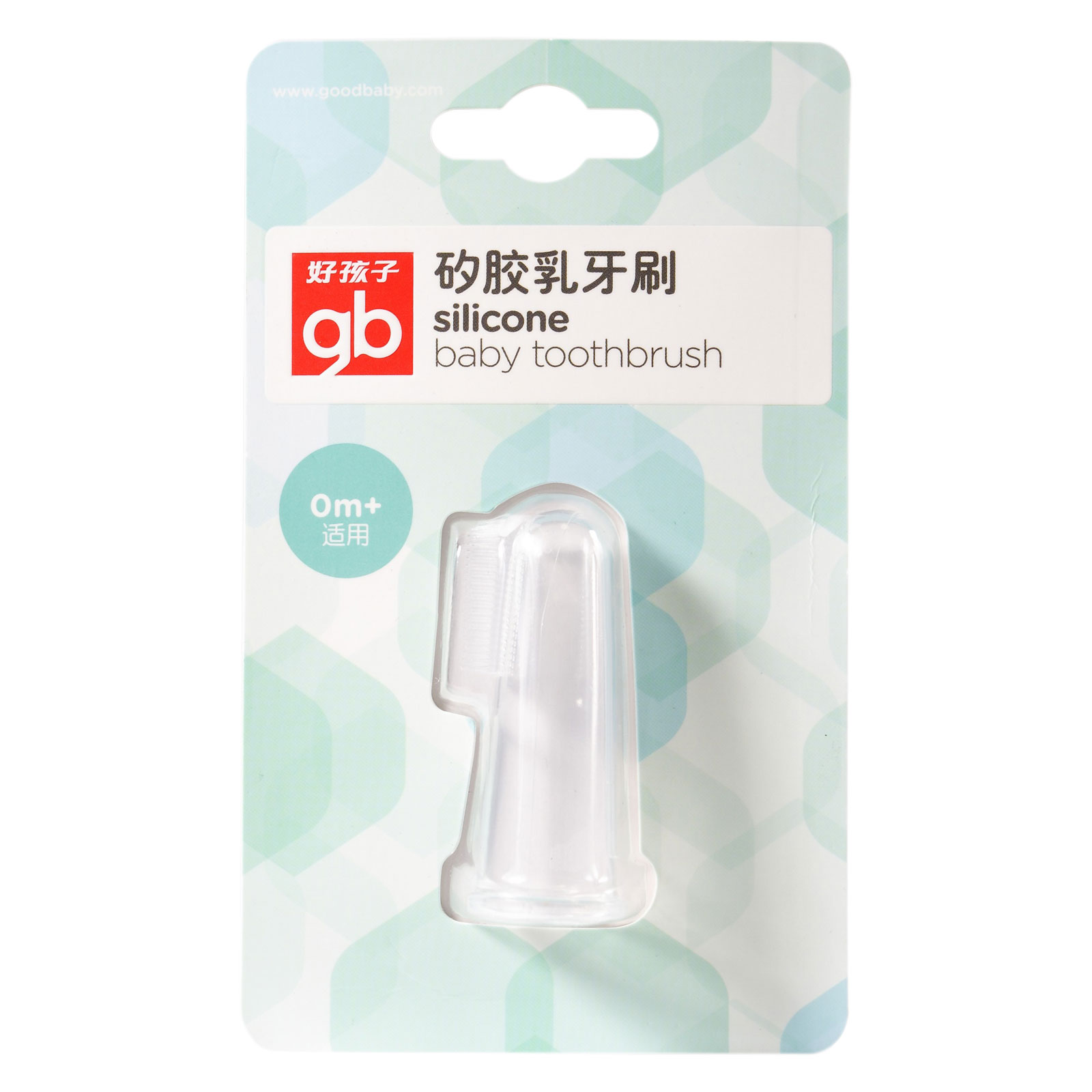Boy baby massage toothbrush baby finger toothbrush milk toothbrush silicone baby toothbrush with a toothbrush f80013