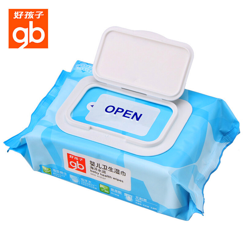 Boy baby wipes baby wipes 86 pumping 1 packaging bag newborn baby wipes moist ocean wet wipes with