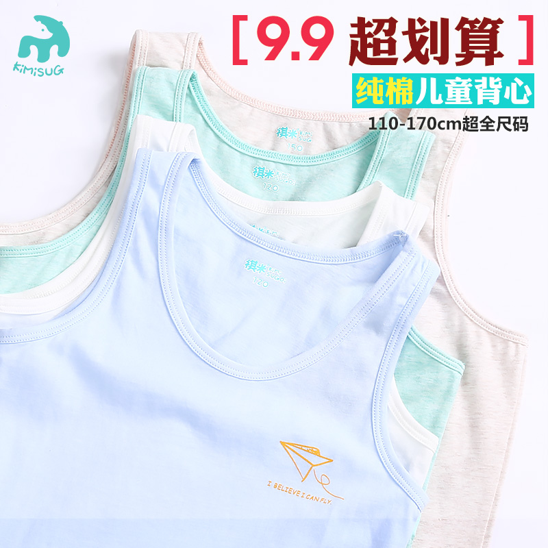Boys summer vest baby cartoon sleeveless vest male child big virgin cotton shirt thin section bottoming shirt campaign
