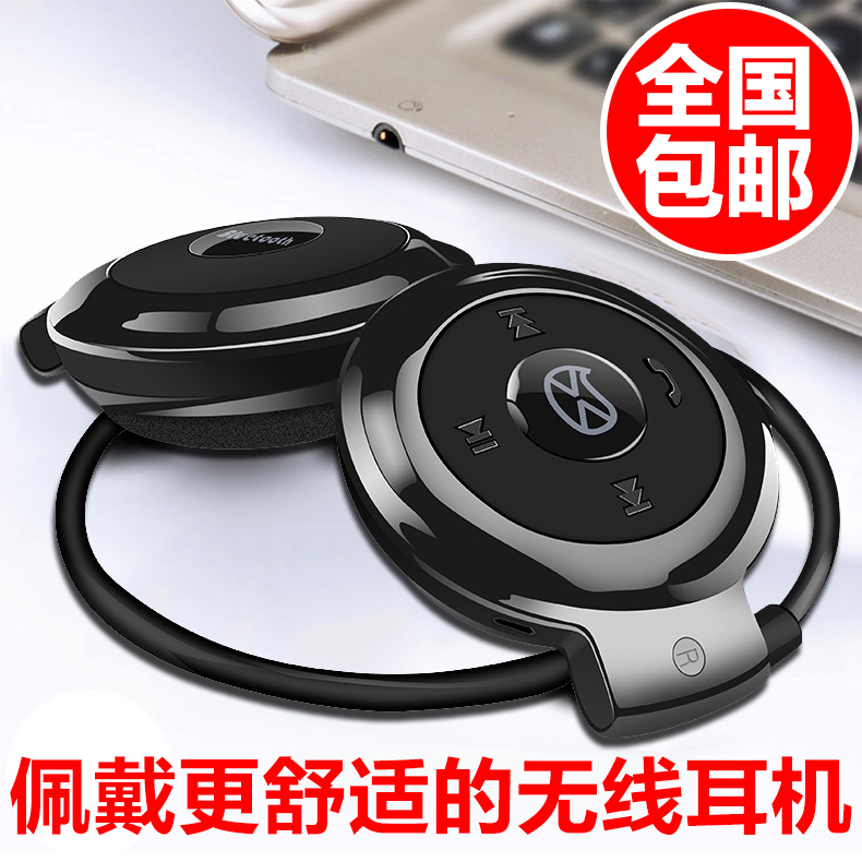 89cc470b031 Get Quotations · Branch potential q5 bluetooth headset 4.0 binaural headset  4.1 headset stereo headset sports card running close
