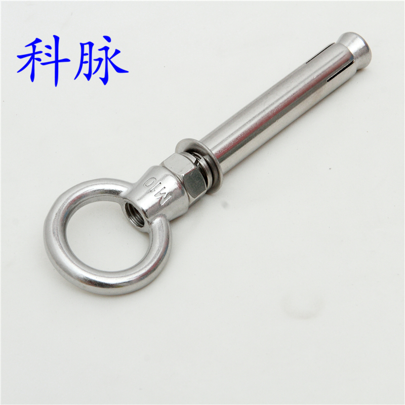 Branch vein 304 stainless steel expansion expansion rings ring rings with ring expansion screw bolts m6