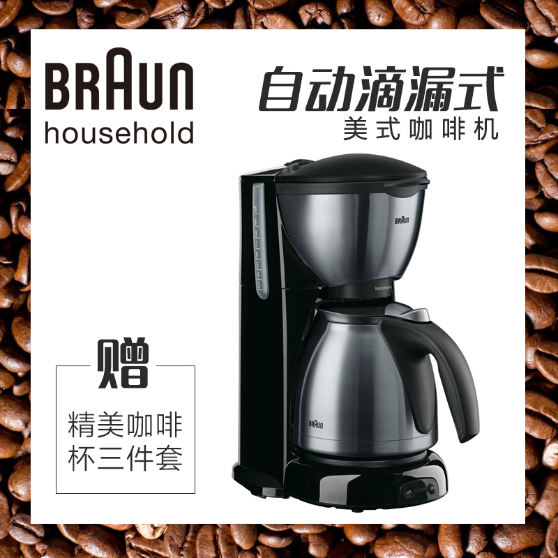 stay or go coffee maker carafe