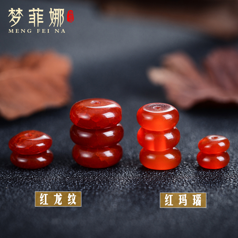 Brazilian natural red agate beads abacus beads cleat shim spacer red dragon king pu tizi xingyue diy accessories