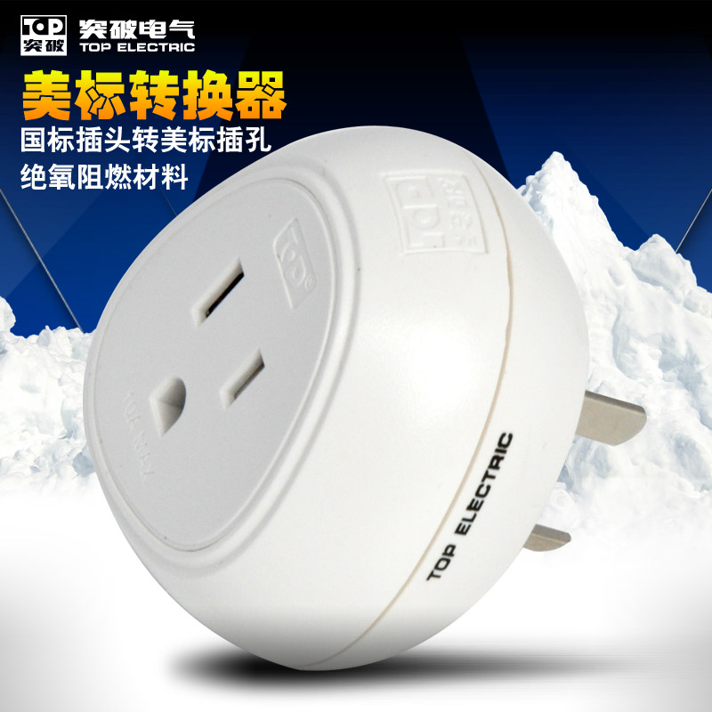 Breakthrough conversion plug socket gb turn american standard plug socket japan and taiwan thailand dedicated electrical converter