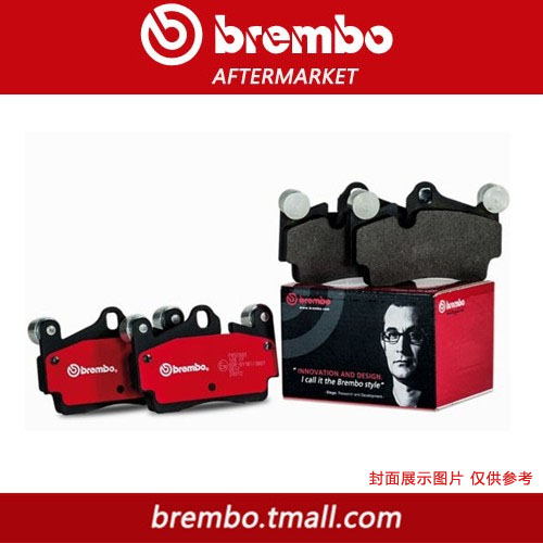 Brembo brembo suitable for mitsubishi outlander ex jin sector asx jin hyun yishen evo brakes front and rear