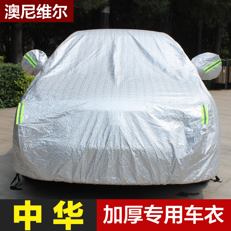 Brilliance china h220 h230 h320 h330 h530 thick sewing car cover sun rain insulation car kits