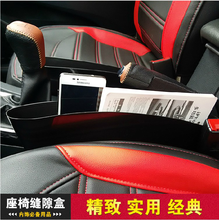 Brilliance jinbei large sea lion car seat gap matter of onboard storage box set box storage bag automotive interior decoration