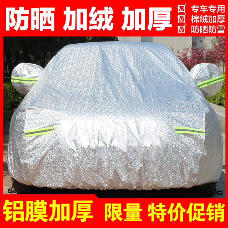 Brilliant british c5 geely vision dorsett ec8 geely king kong geely gc7 gx7 geely automobile sewing car hood