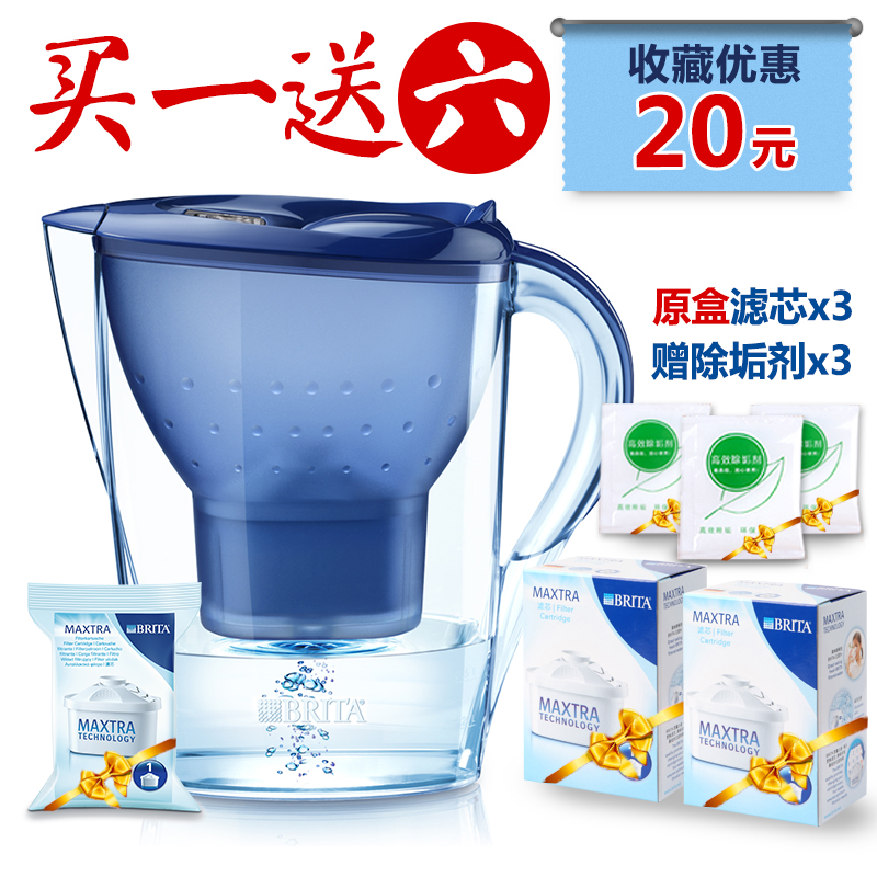 Brita/pitt zander filter kettle net household water purifier filter kettle german original filter