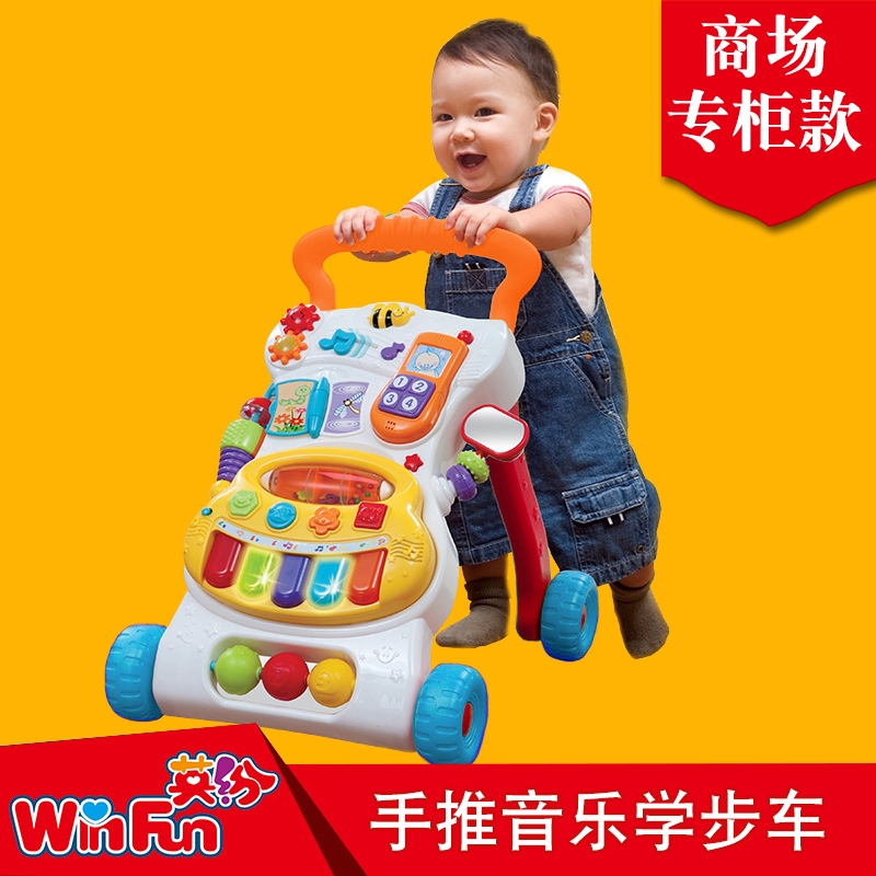 British 389-foot 6-7-18 months baby toys baby walker stroller walker walker with children Music