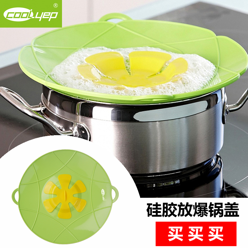 British cool and easy platinum silicone proof lid creative kitchen utensils to prevent overflow lid