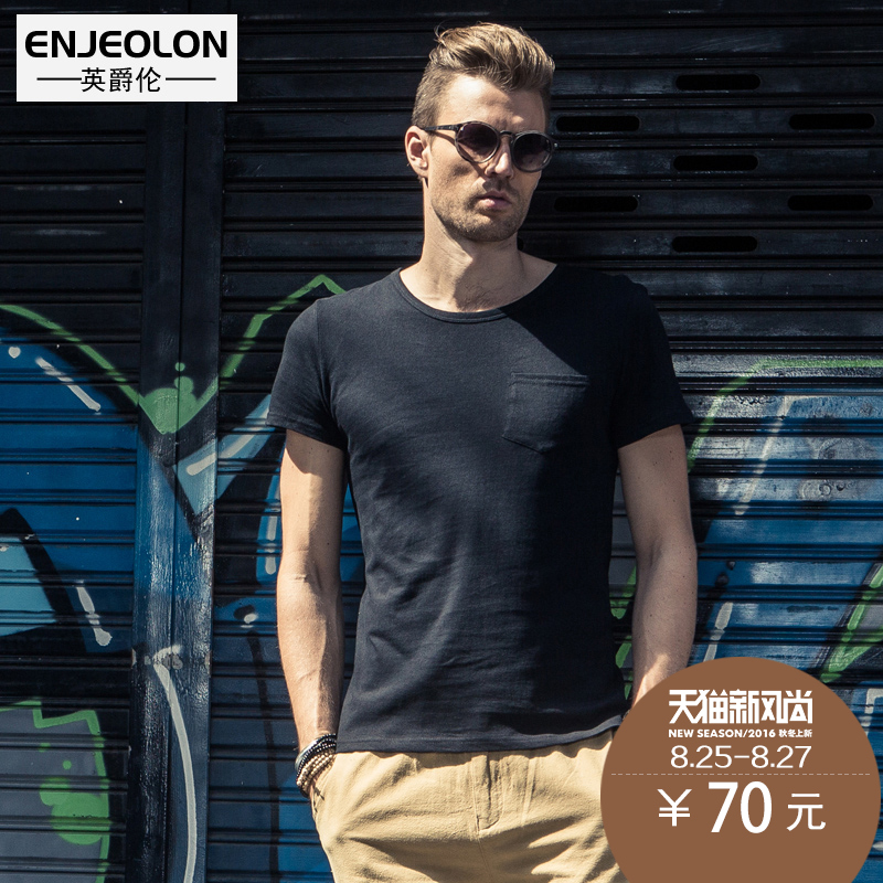 British grand london men's european and american minimalist fashion slim round neck short sleeve t-shirt washed retro half sleeve tide brand compassionate