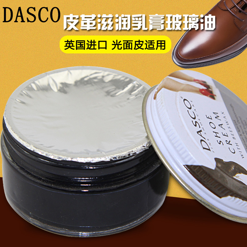 British imports of red red brown shoe polish polish dasco shoe polish leather shoes maintenance of oil moisturizing oil
