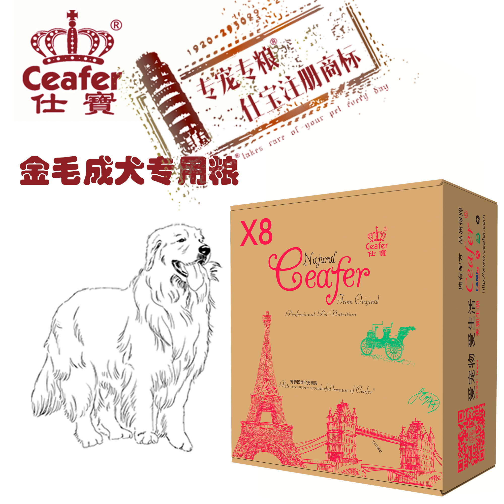 British shi bao goldens deep sea fish adult dog food dog food natural dog food adult dog food 14.4 kg