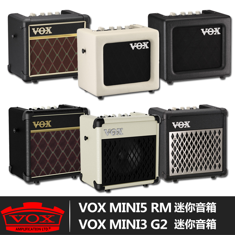 British vox guitar amp mini3/5 electric guitar ballad electric box playing and singing sound portable mini speaker