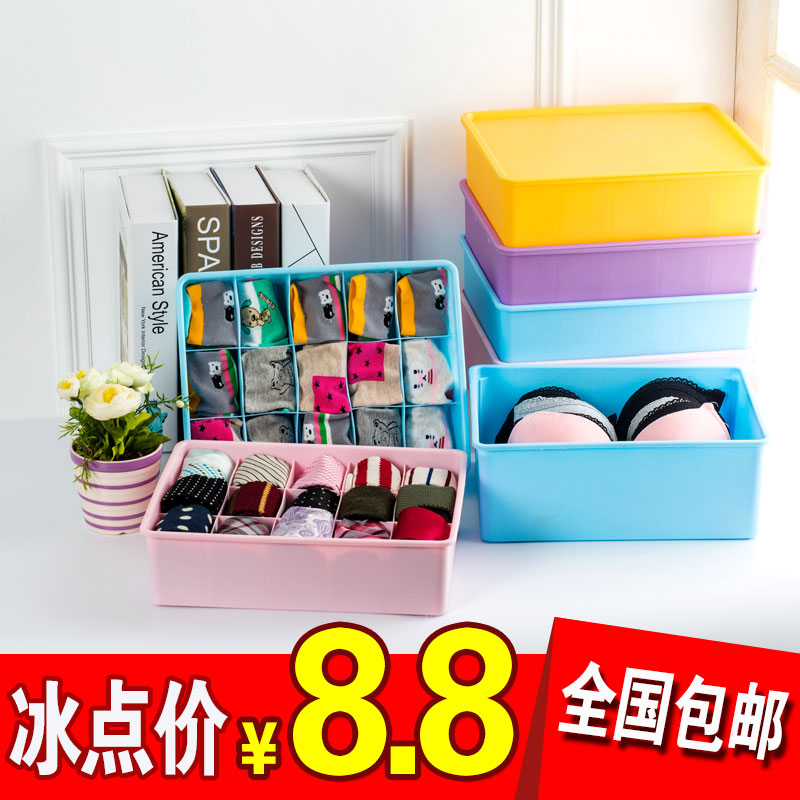 Broadwood time underwear storage box mounted single covered plastic storage box bra underwear socks underwear storage box