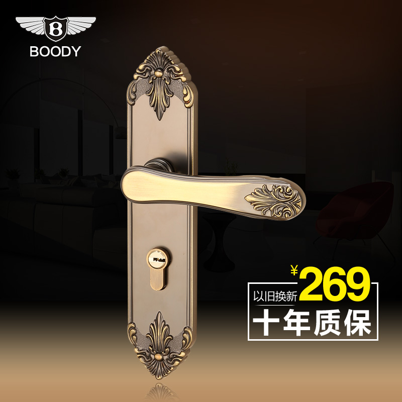 Bronte yellow bronze door locks bedroom interior room door locks mechanical locks european antique handle lock panel lock