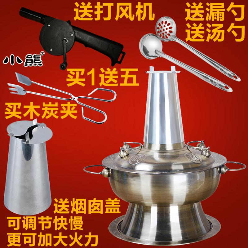 Bronze vintage classic stainless steel copper pot thick charcoal traditional copper imitation sheep shabu hot pot beef fondue