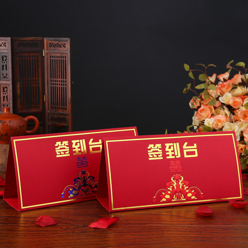 Bronzing hi word thickened hotel reception table cards taiwan card sign everywhere reception table wedding reception table wedding celebration supplies