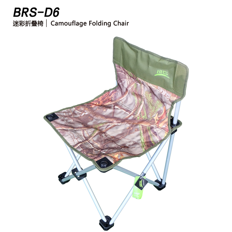 Brother BRS-D6 upscale camping portable aluminum folding chair portable fishing chair camping chair