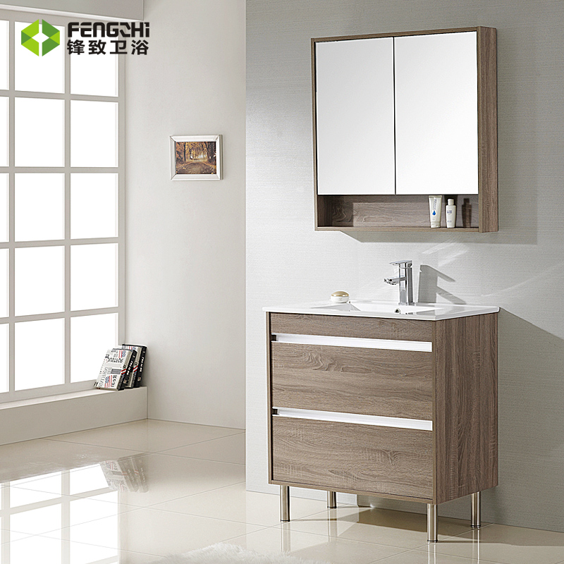 Brown oak floor bathroom cabinet bathroom cabinet jane european american vanity wash basin cabinet combination of modern minimalist