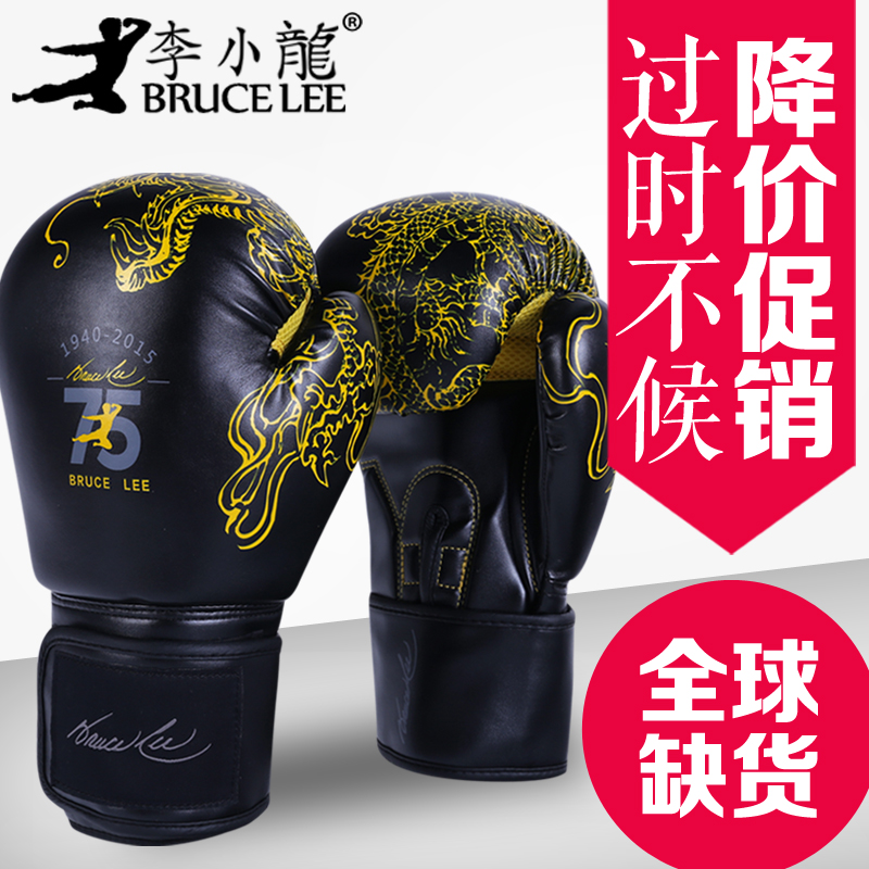 Gloves of the hin fist
