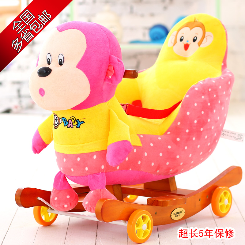 Bubu cattle children trojan horse baby rocking horse rocking horse toys youxihou thick wood shake wooden horse large rocking horse rocking horse with music