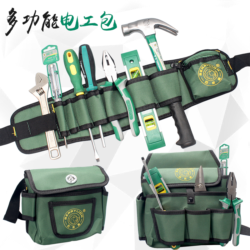 Budweiser lion hardware maintenance electrician pockets multifunction pockets canvas tool bag hanging bag oxford cloth tool bag