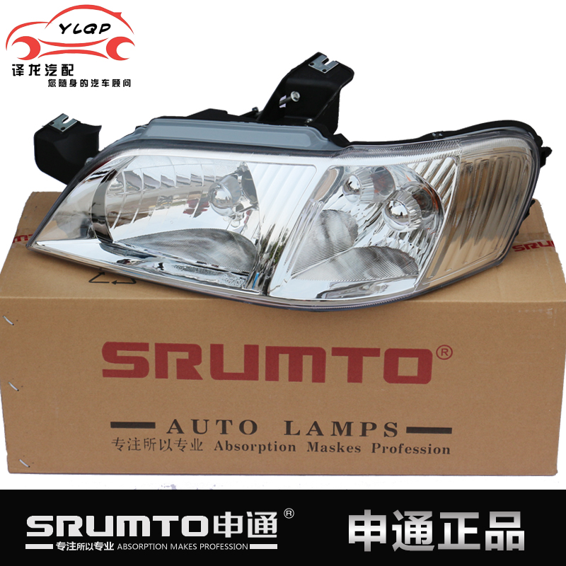 Buick gl8 commercial vehicle headlamps headlight assembly headlight sto baby cambridgecosy lighting car turn signal lights outside the car accessories