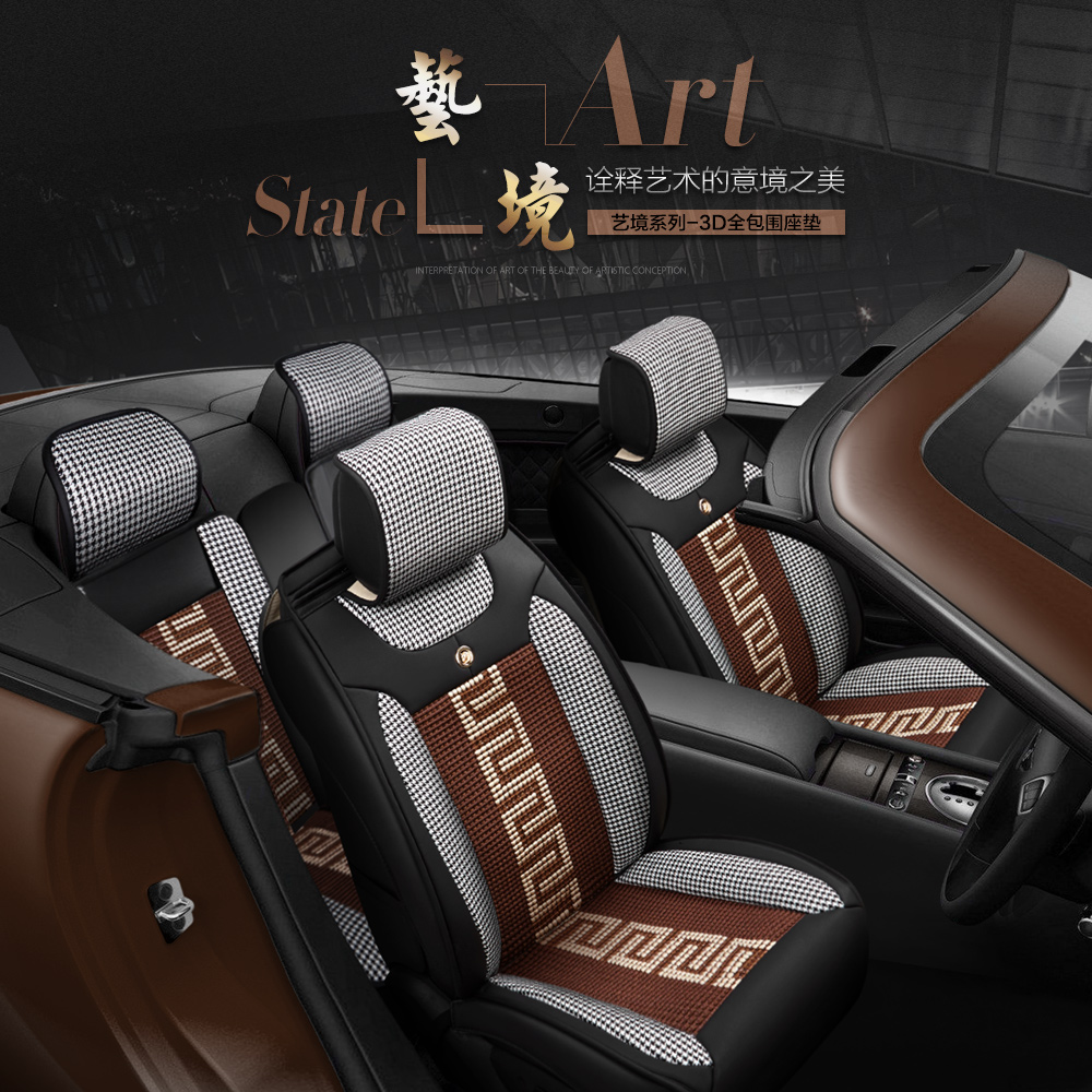 Buick hideo gt new regal lacrosse summer car seat cover seat cover the whole package seat cushion ice silk car seat cover liangdian