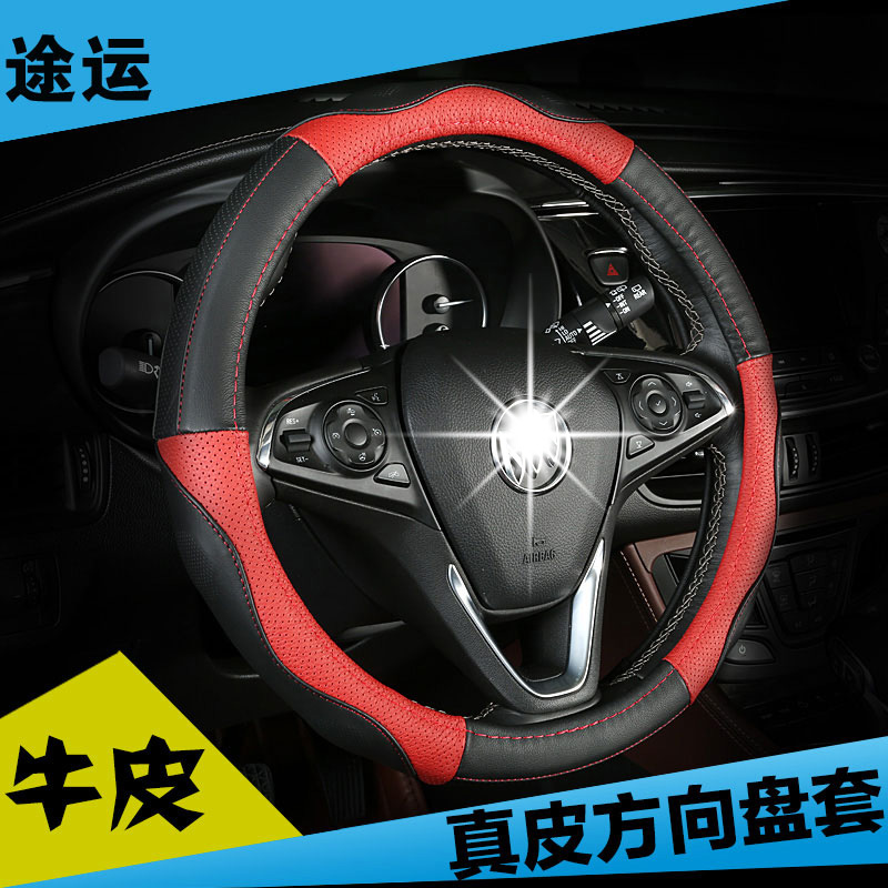 Buick lacrosse new monarch weiang kuwait ang kela new excelle hideo new gl8 car steering wheel cover leather grips