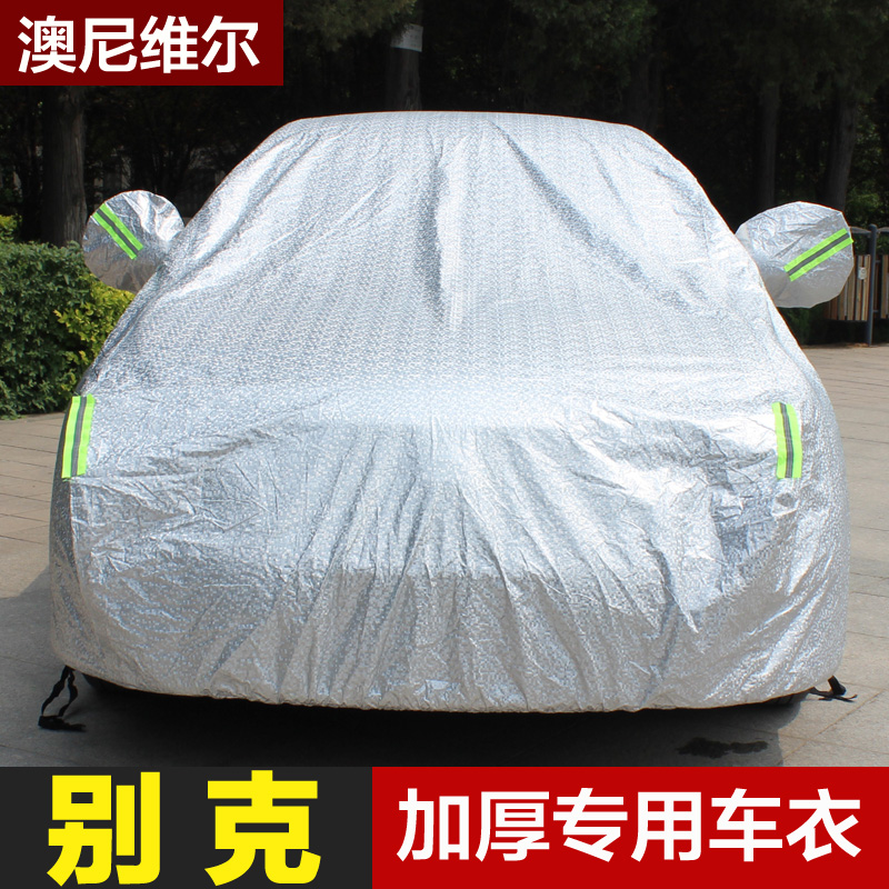 Buick regal lacrosse ang kela hideo excelle weilang proof car cover sun rain insulation car cover special sewing