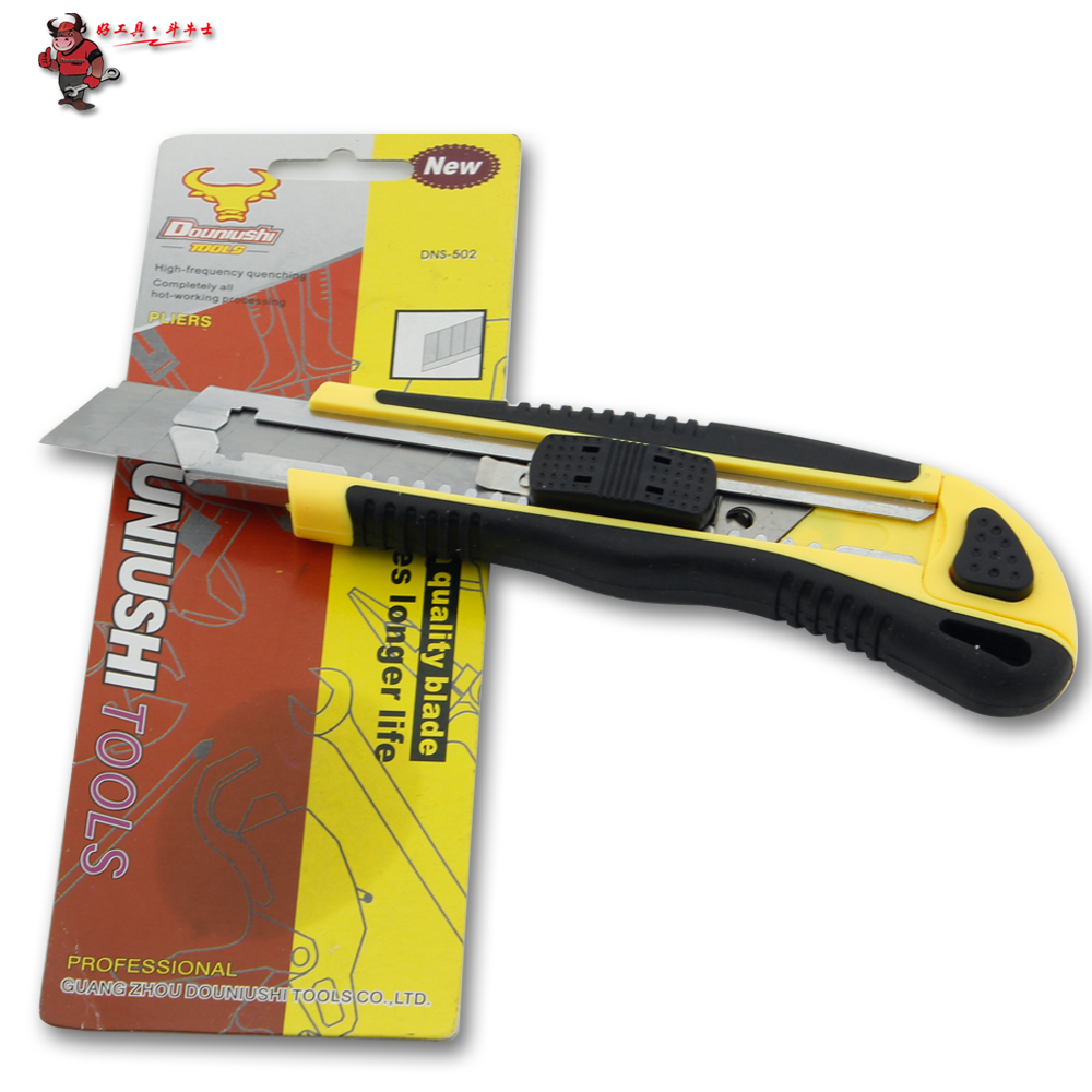 Bullfighters safety box cutter knife cutter knife plastic burr trimming knife cutter knife utility knife large wall