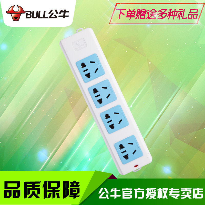 Bulls outlet power strip 4 insert bits do not fasciole since the wiring strip plug strip plate drag strip line board wiring Plate