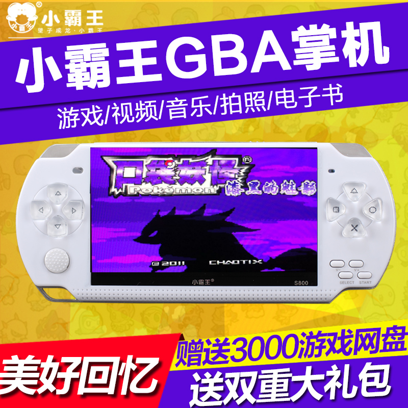 Bully s800 handheld psp gba classic nostalgic children's educational video game arcade video game handheld color f c