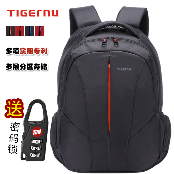 Burglarproof commerce 15.6 inch computer bag shoulder bag 14 laptop bag asus dell lenovo male ms. backpack