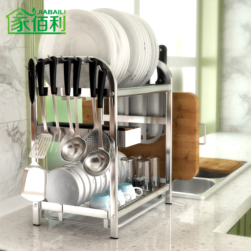 Get Quotations · Burley Home 304 Double Stainless Steel Countertops Drain  Dish Rack Kitchen Shelving Storage Rack Dishes