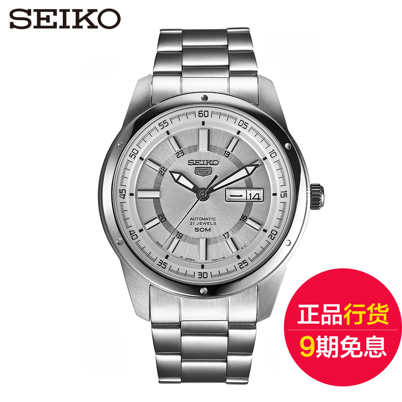 Business casual waterproof male table imported from japan seiko seiko 5 automatic mechanical watch men watch snkn