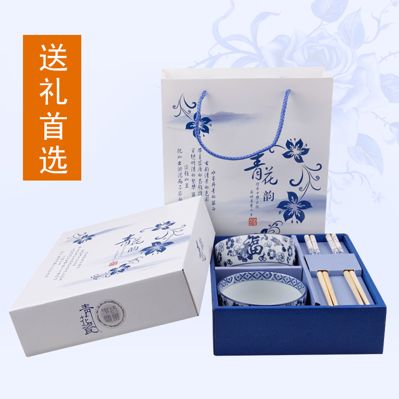 Business gifts wedding favor creative blue and white ceramic tableware cutlery set 4 gift sets gift box