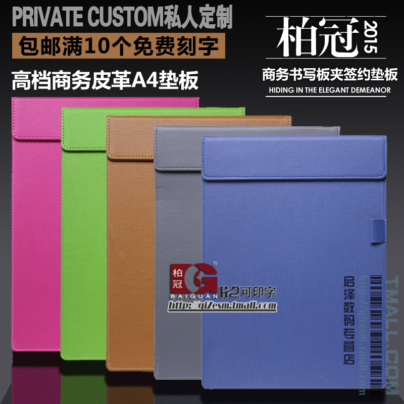 Business leather a4 writing pad clip board engraving custom signature of the contract signing this folder office free of charge sales folder