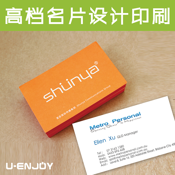 Business personalized card production creative design business card printing custom upscale sided card printing