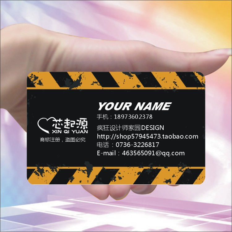Business white film business card/business card printing/business card design/business card production/business card 95A9