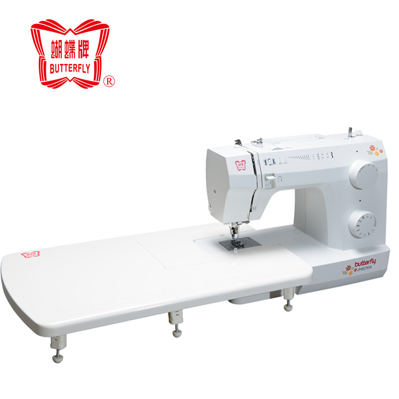 Butterfly butterfly brand sewing machine flagship store household electric sewing machine sewing machine sewing machine interlocking edge jh8230a shipping